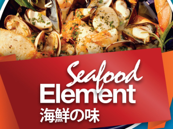Flavorful Elements